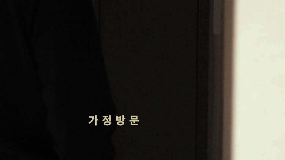 인디필름페스트 공상 vol.1 :: 0像 김도영 감독
