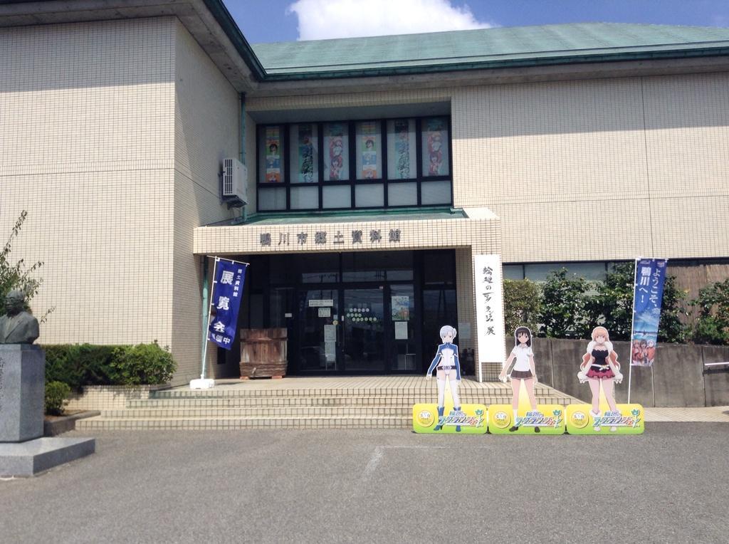 카모가와에서 개최중인 윤회의 라그랑제 전시회 사진