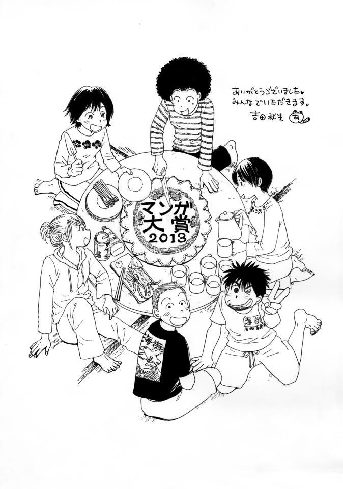 만화대상 2013의 라이센스 출판을 검증해 보자.