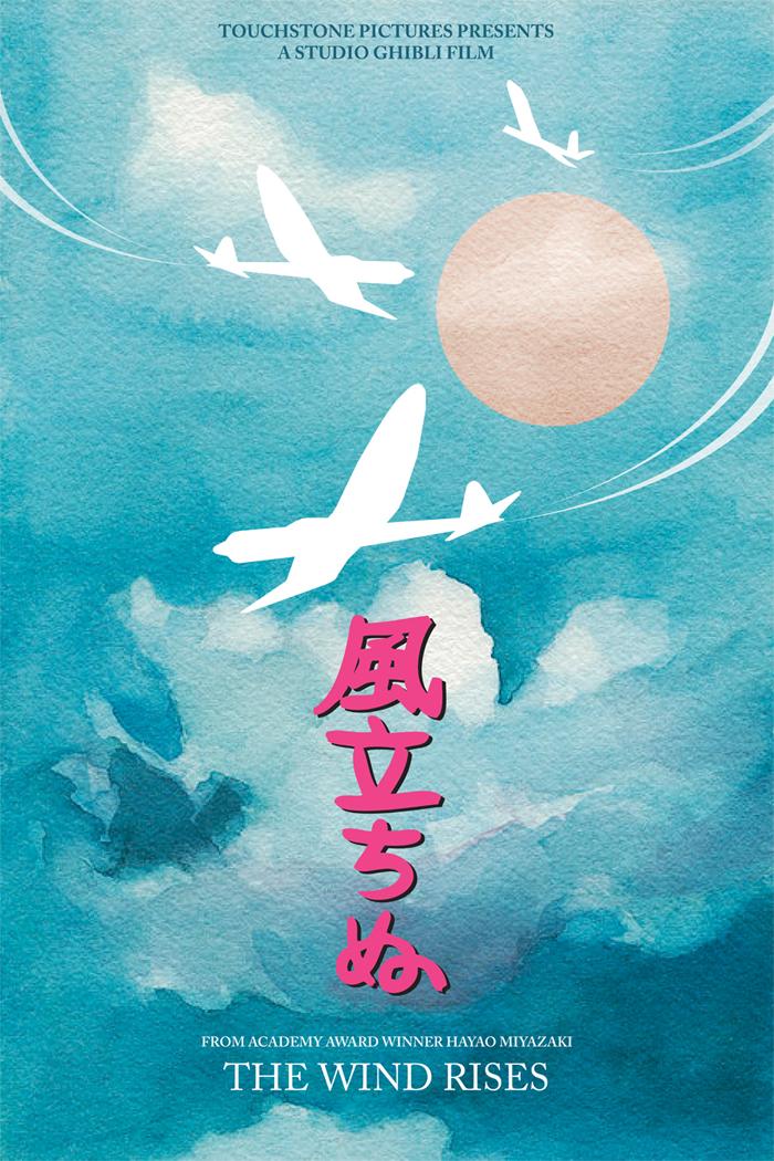 바람이 분다[風立ちぬ, 2013] - 추락하는 것은 날개..