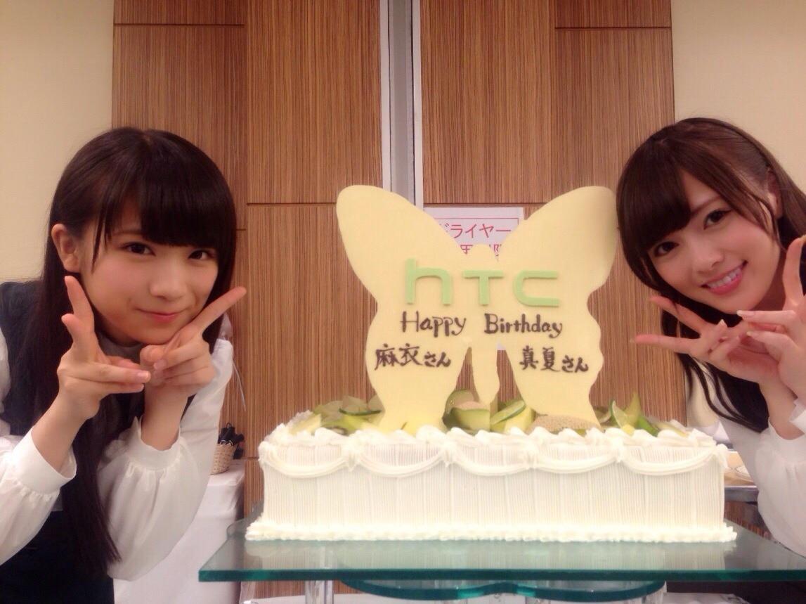 오늘은 시라이시 마이와 아키모토 마나츠의 생일..