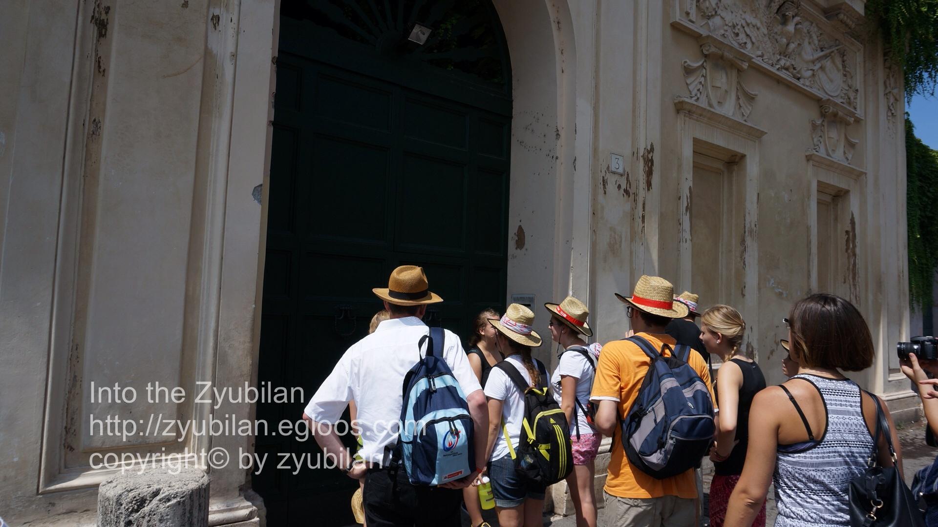 [여행] 20140803 : 말타 기사단 & 바르베리니 궁전