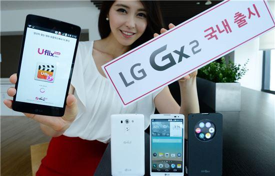 LG 대화면 보급형 스마트폰 Gx2 출시