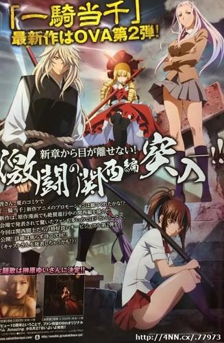 일기당천 최신작 애니메이션은 OVA인가 보군요.
