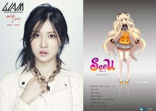 이병헌 협박녀, 걸그룹 '글렘' 의 '다희' 로 밝혀져..