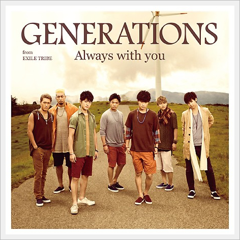 GENERATIONS, 'Always with you' 동료와의 ..
