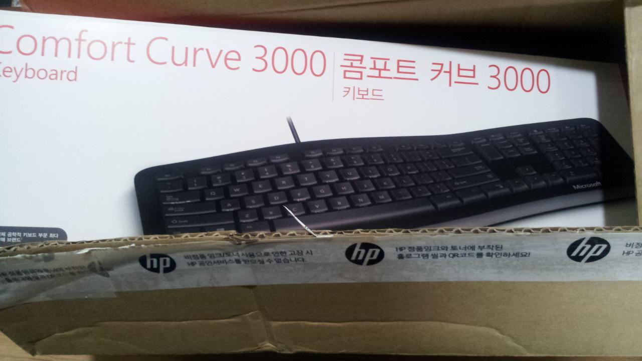 개봉기, MS curve 3000