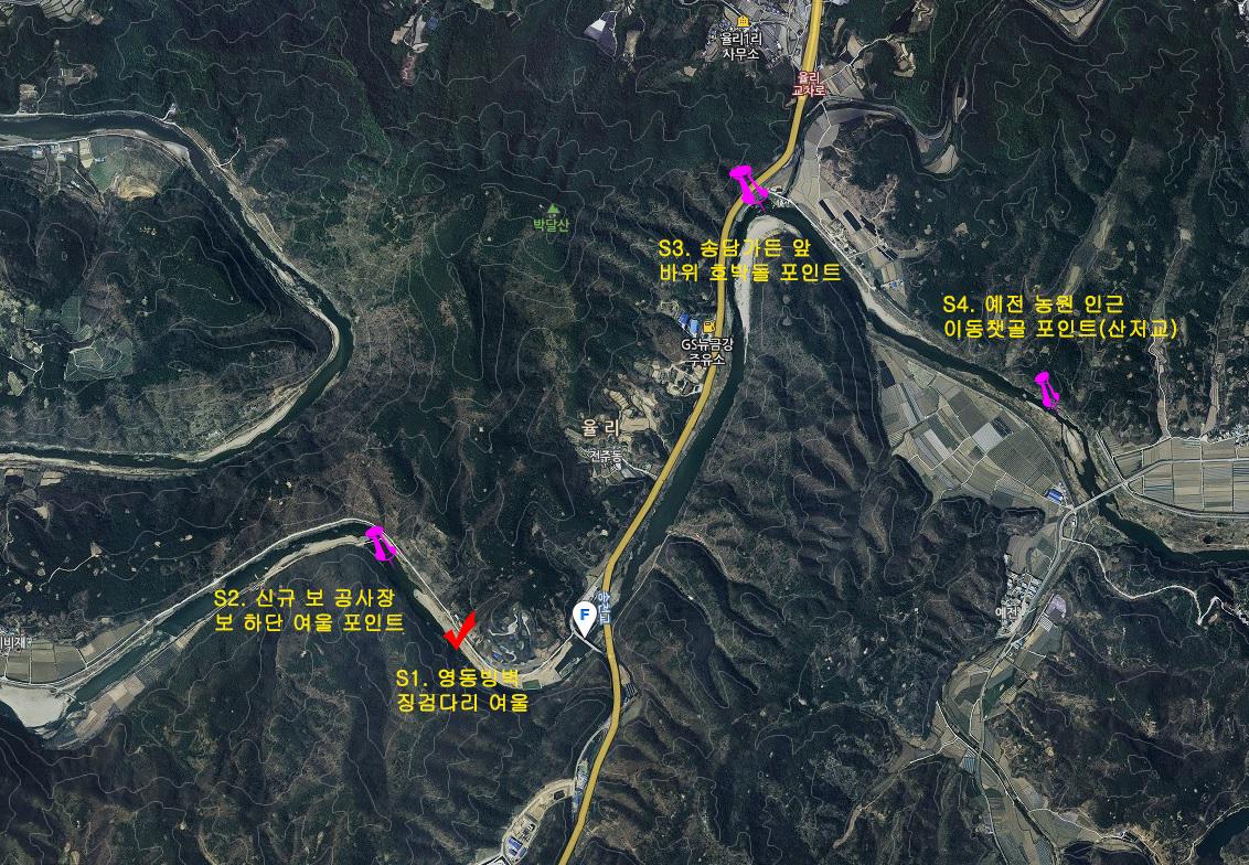 충북 영동, 충남 청양-부여 경계 리벤지 쏘가리 탐사