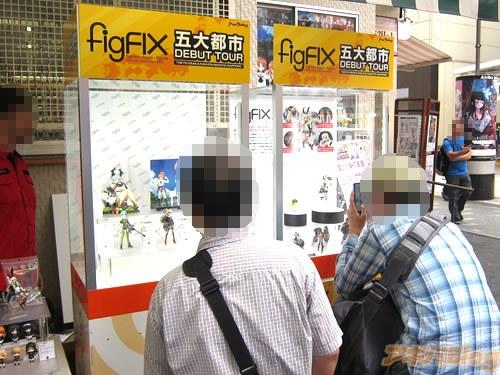 맥스 팩토리의 새로운 피규어 시리즈 'figFIX' 전시..