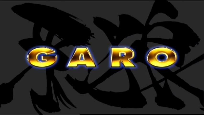 牙狼<GARO>를 보기 시작했습니다