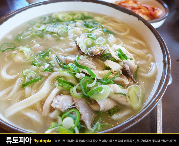 2014.9.29. 일산칼국수 (풍산역) / 진한 닭고기국..