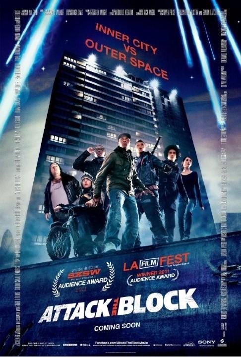 어택 더 블록 / Attack the Block (2011년)
