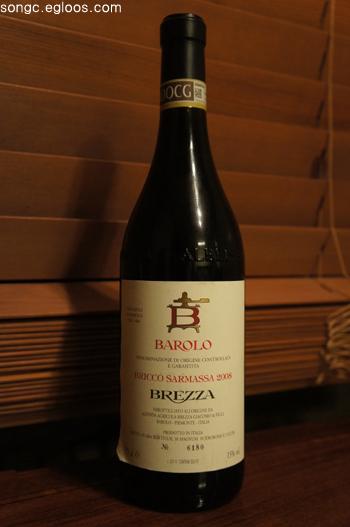 Brezza Bricco Sarmassa Barolo 2008 (8+)