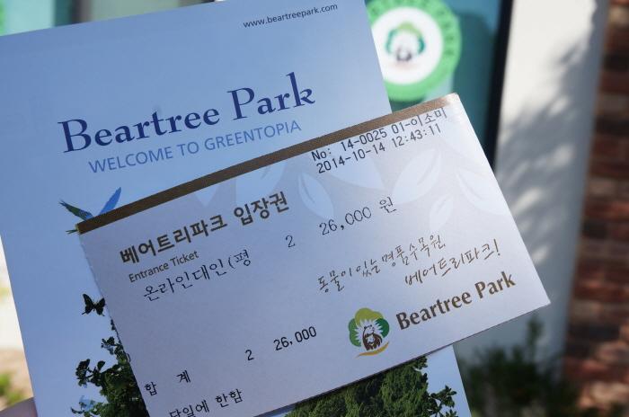 [천안여행] 베어트리파크 Beartree Park 오색연..