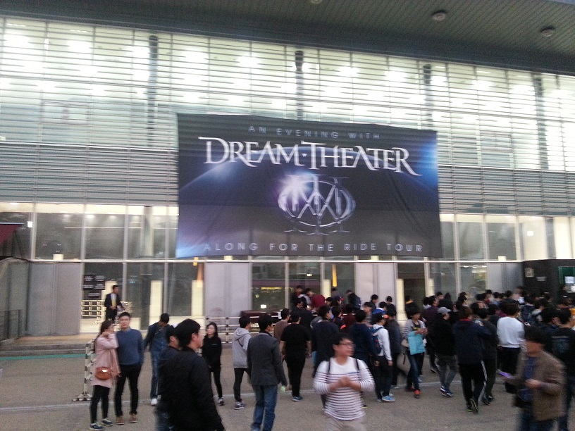 141024 Dream Theater 내한 공연