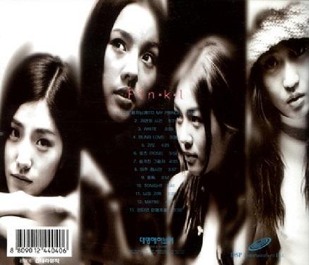 핑클- 처음처럼 (나쁜여자들 OST, 2002)