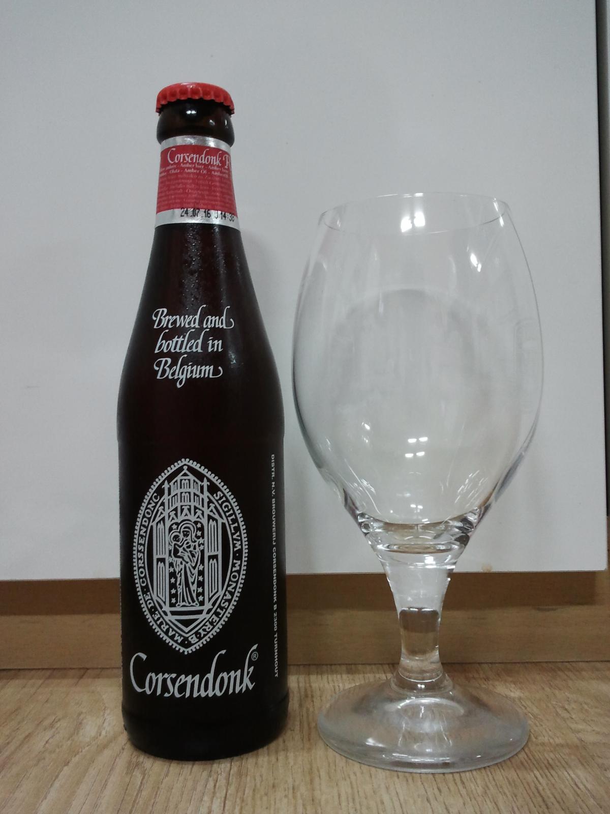 [벨기에] Corsendonk Rouse(코르센동크 루..
