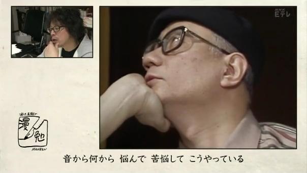 우라사와 나오키의 만벤 (만화공부)