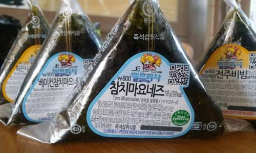 엘브리사 삼각김밥