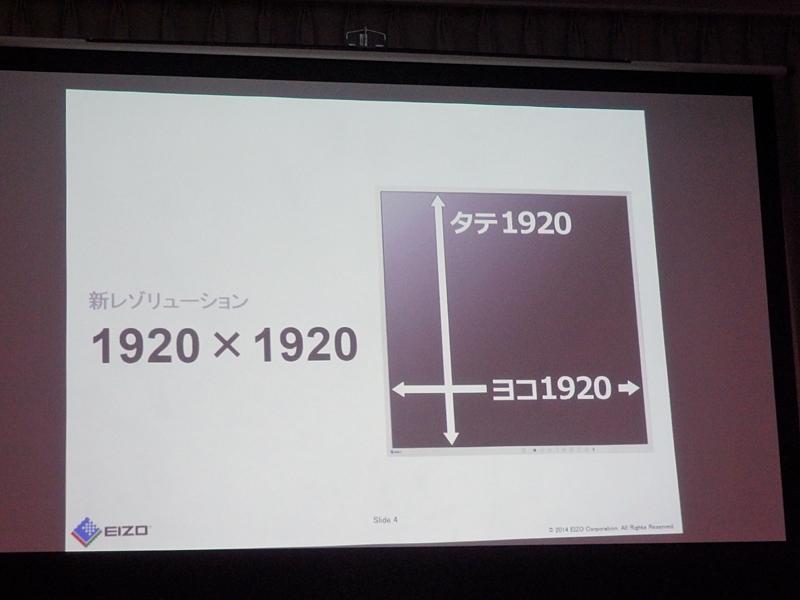 에이조, LG가 포기한 1:1 화면비 모니터 발표!