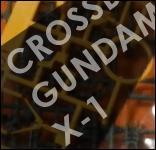 [HGUC] 크로스본 건담 X-1(F97) / 기타 부품 구매