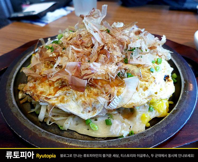 2014.11.26. 보테쥬 (BOTEJYU - 신도림 디큐브..