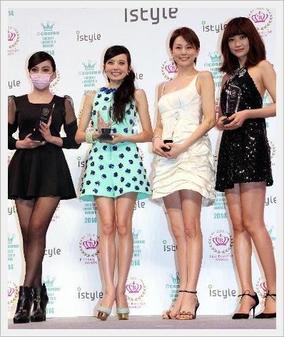 요네쿠라 료코, 올해 '가장 아름답고 빛나는 여자'에..