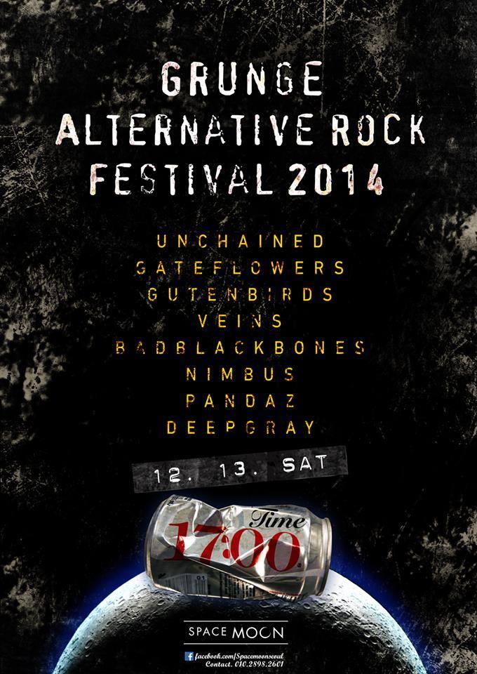 2014.12.13(토) 5:00pm @스페이스문 Grunge & Alte..