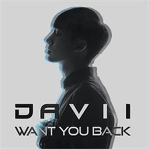 다비-Want You Back 다비[듣기/가사]