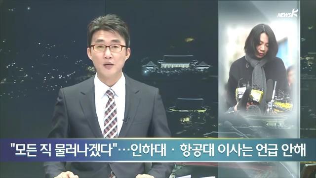 (링크) [국민TV] 뉴스K - [단독] 광물공사..