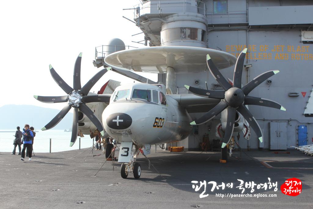 칼빈슨항모 E-2C+ Hawkeye
