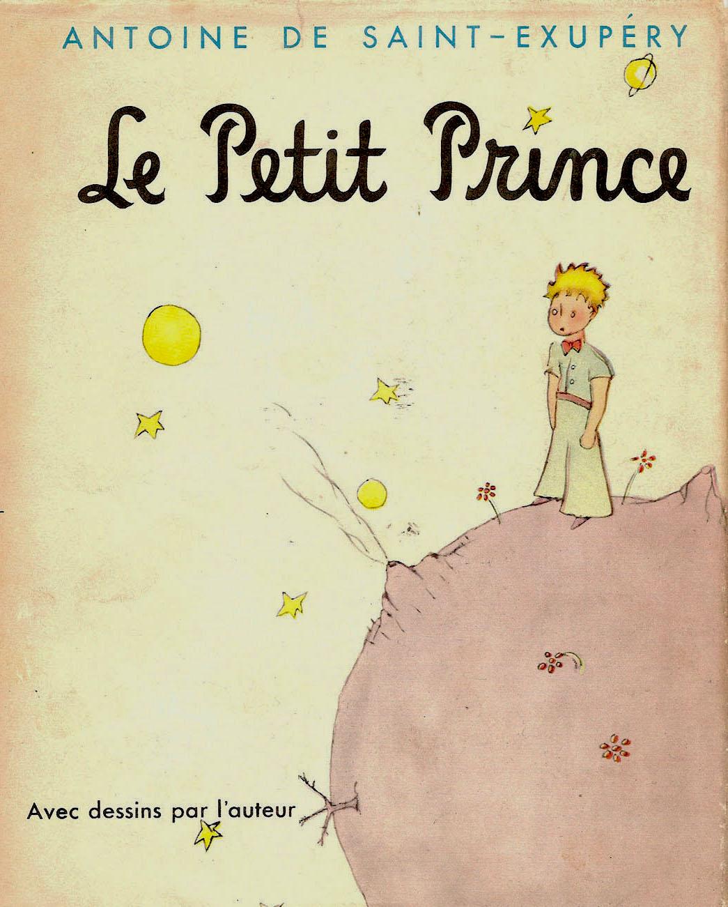 """애니메이션 """"The Little Prince"""" 예고편입니다."""
