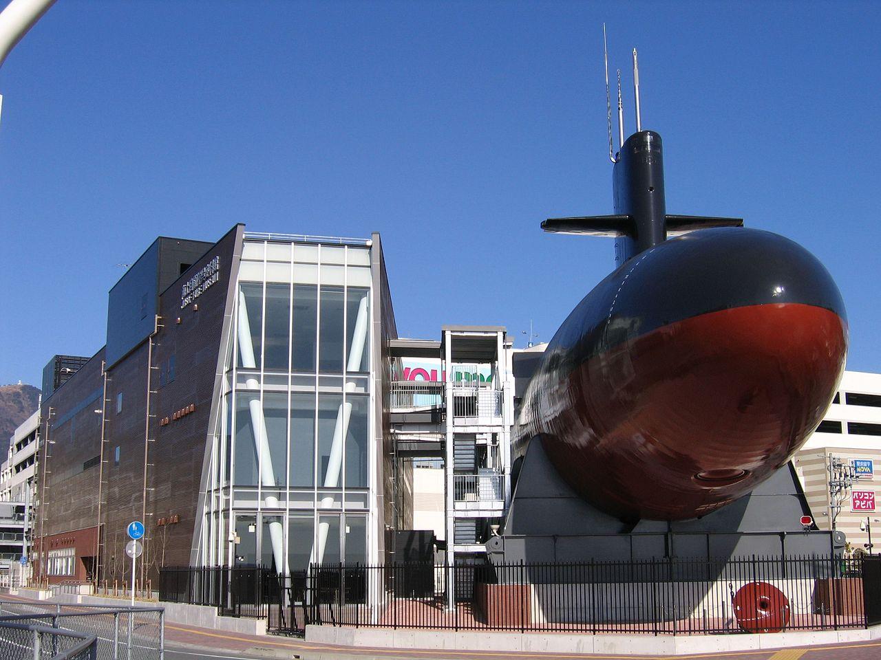 세월호 잠수함 충돌설이라고 주장하던 일본 SS-579..