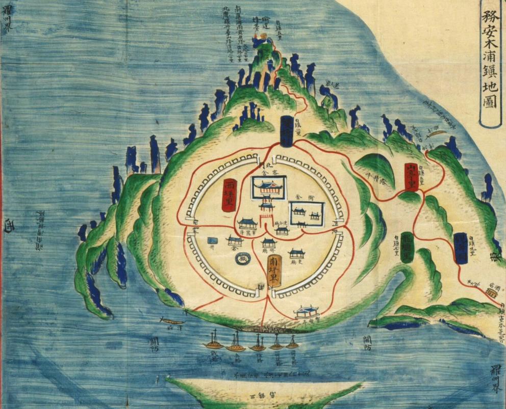 목포진 역사공원 조성