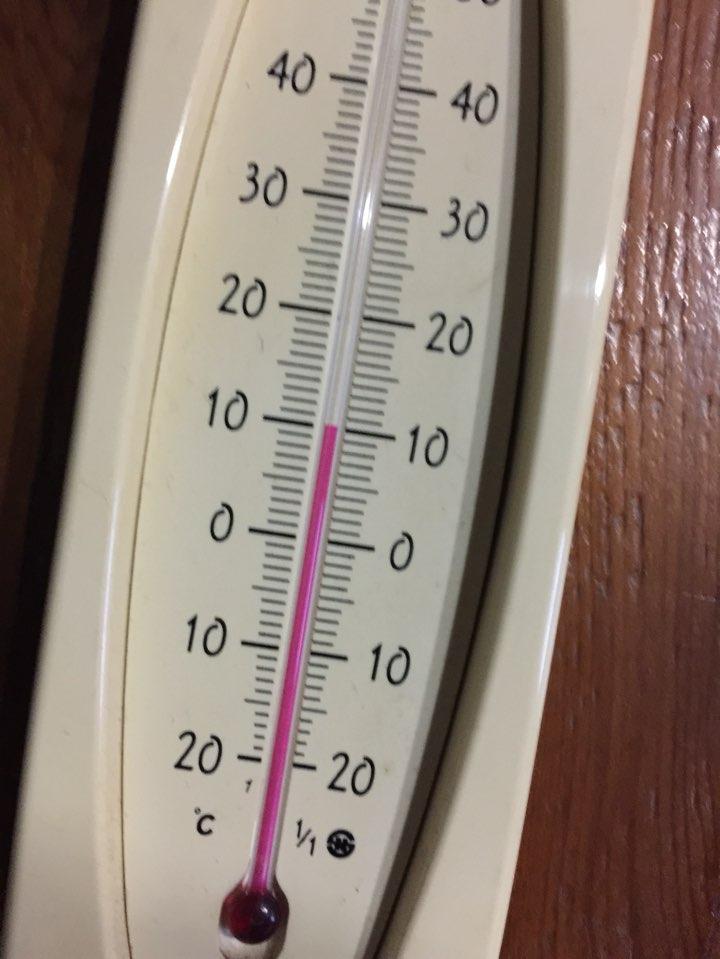 집 온도의 상태가?