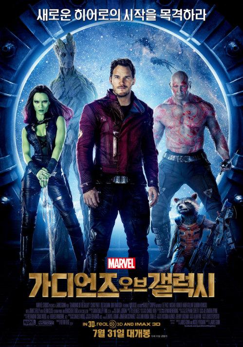 2014년 영화일기-12월(보이후드~오만과 편견)