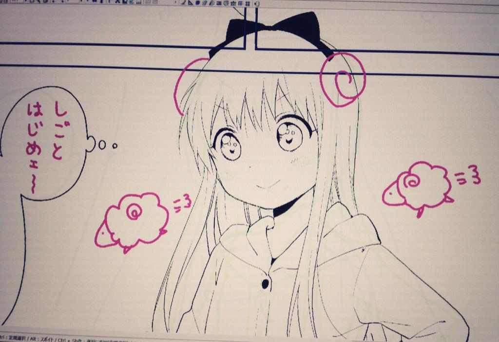 만화가 나모리 선생의 그림, 유루유리 x 악마의 리..