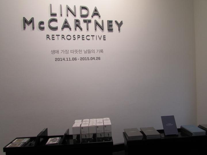 린다 매카트니 사진전