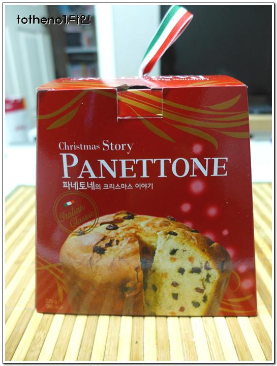 크리스마스에 먹는 빵, 파네토네[삼립식품]