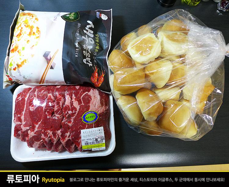 2015.1.12. 코스트코 쇼핑 후기 + 코스트코용 천일..