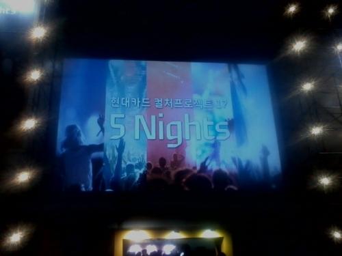 현대카드 컬처프로젝트 5 nights - 스타세일러