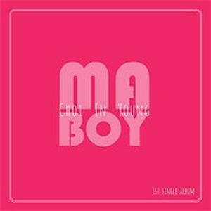 최인영-Ma Boy [듣기/가사]