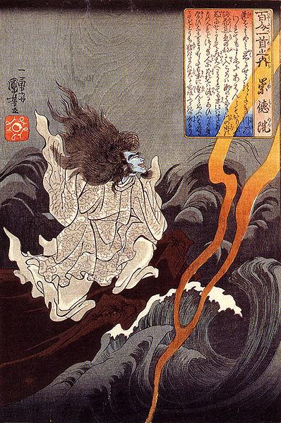 타이죠코 스토쿠 텐구(大上皇崇德天狗)
