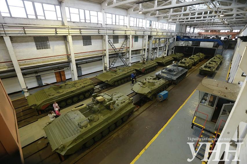 내전으로 바빠진 지토미르 군수공장