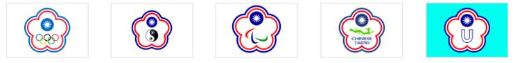 올림픽 등에서 자기나라 국기를 게양 못하는 대만의..