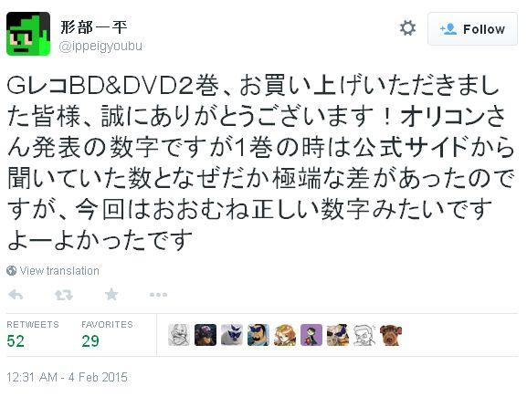 '건담 G의 레콘기스타' 블루레이 & DVD 제 1권 ..