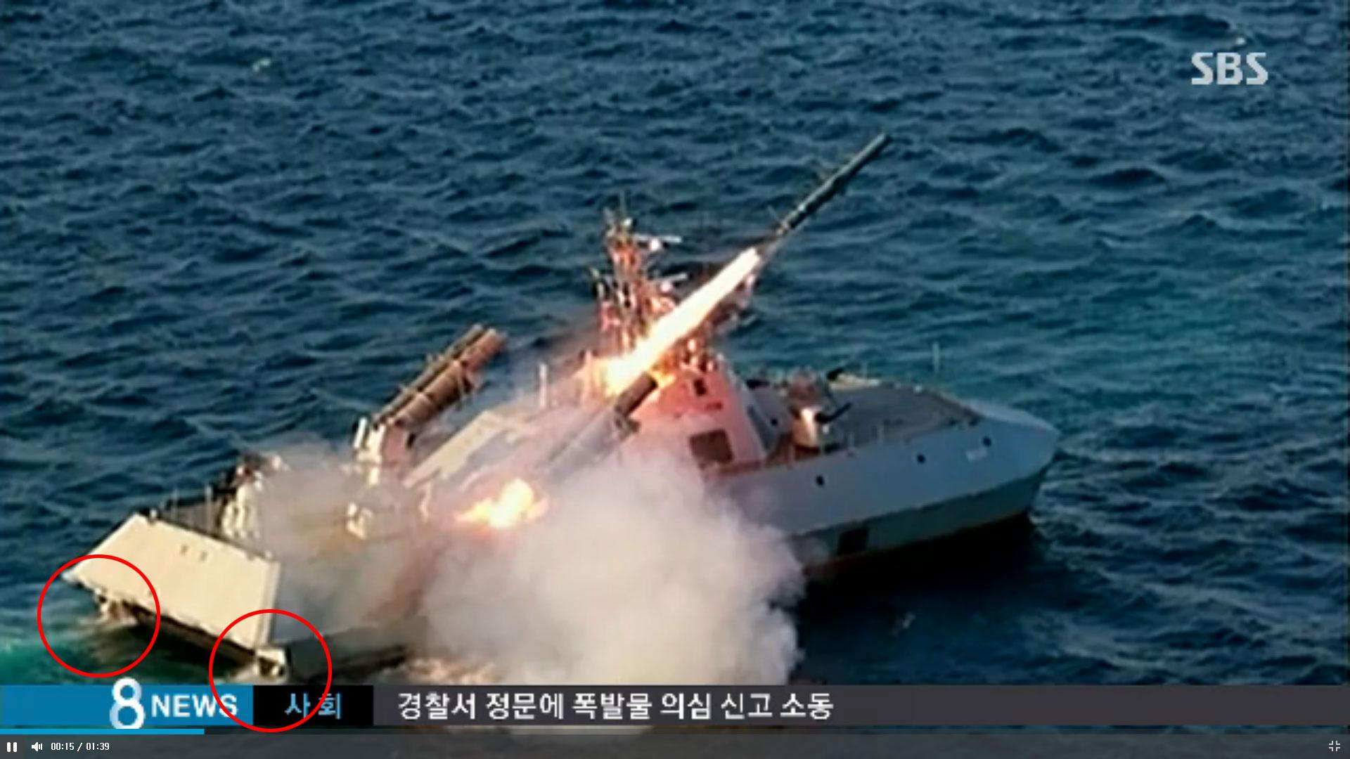 북한 신형 고속정 추진기관은 워터제트 방식