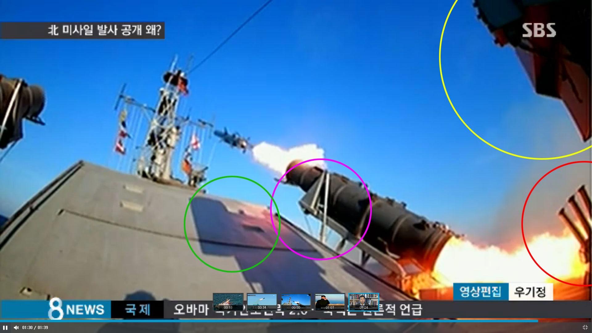 북한 해삼급 스텔스 고속정