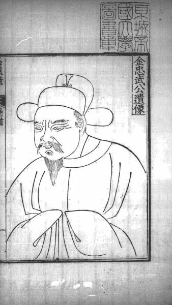 조선의 사르훠 전투 삽화도 및 강홍립 항복도 만주문..