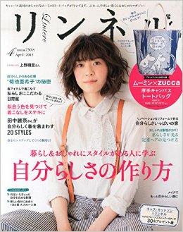 살까말까 일본 패션잡지(or 무크지) 부록 잡담